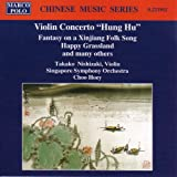 Violin Works by Chinese Composers