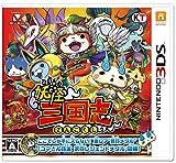 妖怪ウォッチ×三國志コラボ・3DS「妖怪三国志」PV