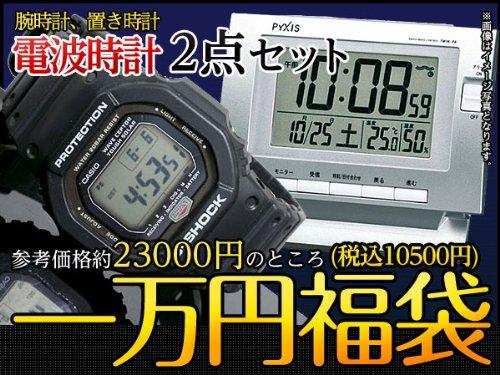 【一万円福袋】 カシオ腕時計& セイコー置時計 電波時計2点セット [並行輸入品]