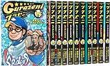 グラゼニ コミック 1-11巻セット (モーニングKC)