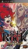 幕末Rock 超魂