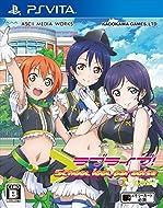 ラブライブ!  School idol paradise Vol.3 lily white 初回限定版