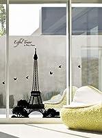 Ambiance Sticker Vinilo Decorativo Eiffel Tower