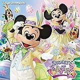 東京ディズニーランド(R) ディズニー・イースター2015