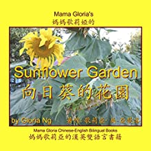 Mama Gloria's Sunflower Garden: Mama Gloria Chinese-English Bilingual Books (Volume 1) (       UNABRIDGED) by Gloria Ng Narrated by Gloria Ng