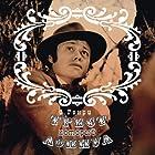Trest, kotoryj lopnul Audiobook by O. Henry Narrated by Andrey Zaretsky, Alexander Khorlin