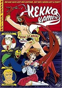 Kekko Kamen