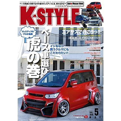 K-STYLE(ケースタイル) 2016年 05 月号 [雑誌]