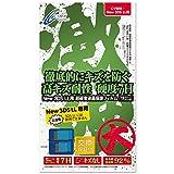 CYBER ・ 超硬度液晶保護フィルム ・ 激硬 -大- (New 3DS LL用) 【30日間交換保証】