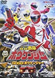 �������ܥ����㡼 VOL.1 GOGO!�ܥ����㡼 [DVD]