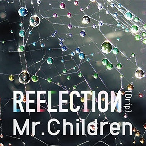 REFLECTION{Drip}初回盤