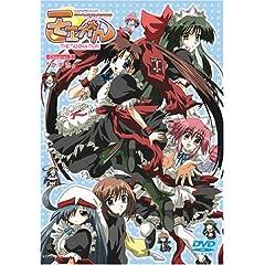 ���G���� Chapter.2�u�������v�q�������Łr [DVD]