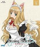 シャイニング・ハーツ~幸せのパン~Volume.5(初回限定版) [Blu-ray]