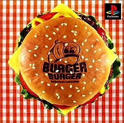 バーガーバーガー