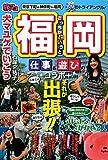 旅マユ (Vジャンプ・コミックス)