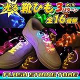 注目浴びる「LEDで光る靴ひも」選べるカラバリは豊富な16色!点灯は 3パターン 夜間のウォーキング、犬の散歩、クラブやフェスに! (イエロー)