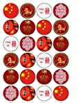 "24x Chinese New Year 2016 1.5"" (3.8cm..."