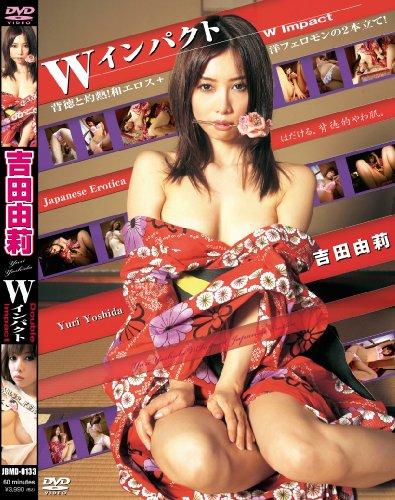 吉田由莉/Wインパクト [DVD]