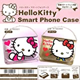 ハローキティ スマートフォンケース  iphone4sにも対応 (ピンク)