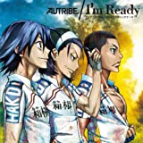 AUTRIBE feat.DIRTY OLD MEN「I'm Ready」