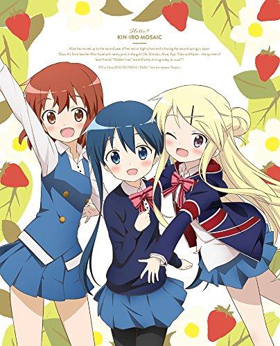 ハロー!!きんいろモザイク Vol.1【イベントチケット優先販売申込券付】 [Blu-ray]