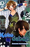 echange, troc Kazune Kawahara - Koko debut, Tome 2 :