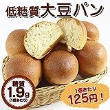 低糖工房 低糖質大豆パン 10個入り【1個110kcal・糖質1.9g】【糖質制限中・ダイエット中の方に!】