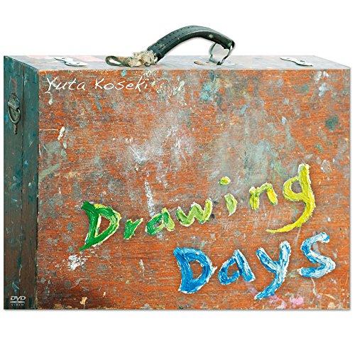 【Amazon.co.jp・公式ショップ限定】 Drawing Days [DVD]