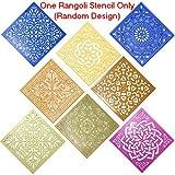 Classic Rangoli Stencil (Large 12