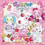 Happy☆てぃんくる/空ニラクガキ(DVD付)