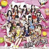 花道!!ア~ンビシャス (CD+Blu-ray)
