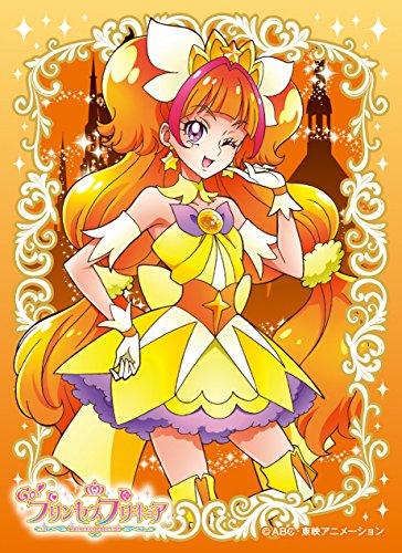 キャラクタースリーブ Go!プリンセスプリキュア キュアトゥインクルB (EN-149)