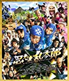 忍たま乱太郎 特別版[Blu-ray/ブルーレイ]