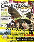 「ファミ通Connect!On Vol.32 AUGUST」の画像