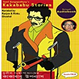 Kakababu Stories