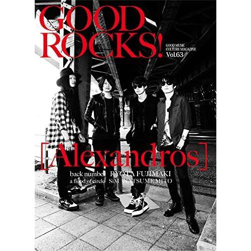 GOOD ROCKS!(グッド・ロックス) Vol.63