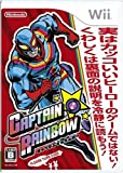 echange, troc Captain Rainbow[Import Japonais]