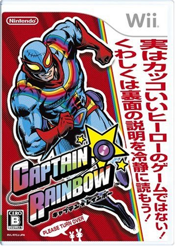Captain Rainbow