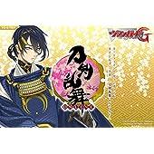 カードファイト!! ヴァンガードG タイトルブースター VG-G-TB01 刀剣乱舞 ‐ONLINE‐ BOX