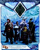 Legacy of the Crystal Shard: Sundering Adventure 2 (D&D Adventure) (0786964642) by Salvatore, R.A.