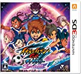 Inazuma Eleven Go Galaxy Supernova [Japan Import]