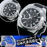 VICEROY バーセロイ FC バロセロナ バルサ 公式モデル メンズ 腕時計 クロノグラフ 黒文字盤 [国内正規品]  【日本代表サッカー応援セール! 1本買ったらもう1本プレゼント】