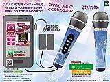 RWC(アールダブルシー) スマートフォンカラオケマイク (アナと雪の女王) KM-100FR