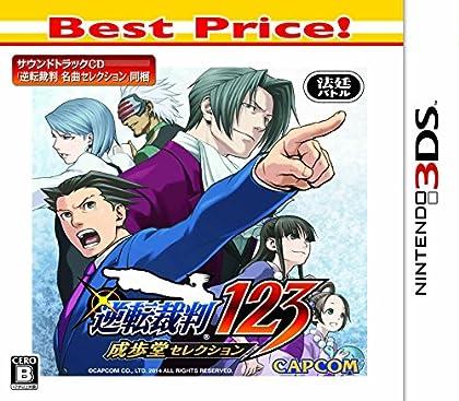 ��ž��Ƚ123 ����Ʋ���쥯����� Best Price!