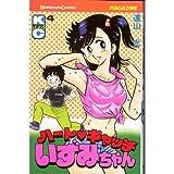 ハートキャッチいずみちゃん 4 (月刊マガジンコミックス)