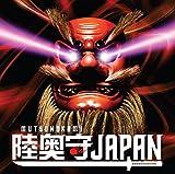 BINBINレボリューション(初回生産限定盤)(DVD付)