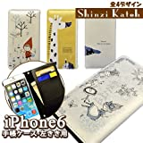 iPhone6/iPhone6S 対応 「左利き用 手帳型レザーケース(4デザイン)」【ShinziKatoh/シンジカトウ】 マグネットタイプ (WHAT(黒猫))