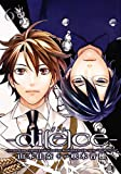 di[e]ce―ダイス― 6巻 (IDコミックス ZERO-SUMコミックス)