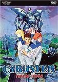 echange, troc Cybuster 1: Tokyo 2040 (Full Sub Dol) [Import USA Zone 1]