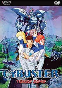 Cybuster - Tokyo 2040 (Vol. 1)